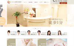 イーストワン皮膚科・形成外科(サイトイメージ)