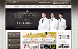 THE CLINIC東京院(サイトイメージ)
