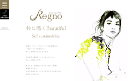 Regno Clinic SBC 銀座院(サイトイメージ)